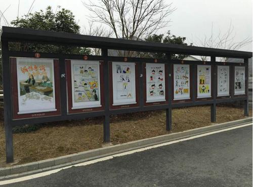 学院父母诚信v学院漫画走红校园的爱关于美术漫画图片图片