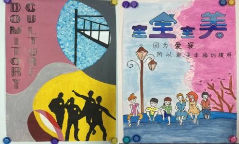 校第三届手绘海报设计大赛揭晓图片